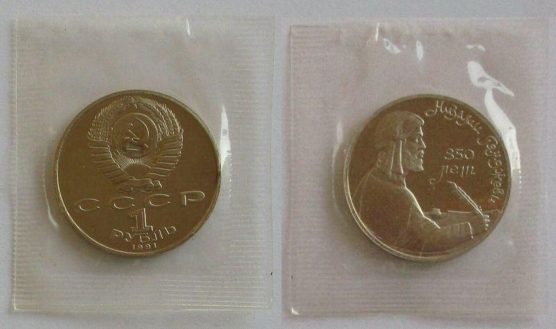 1 Rubel Münze Sowjetunion 1991 850. Geburtstag von Nizami PP OVP (131767)
