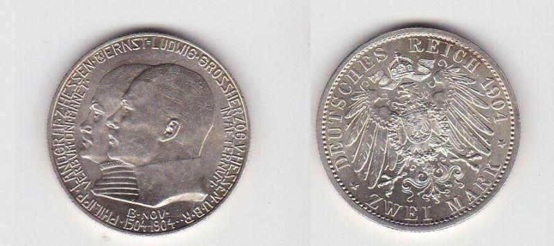 2 Mark Silbermünze Hessen 1904 400. Geburtstag Philipp Jäger 74 Stgl. (131353)