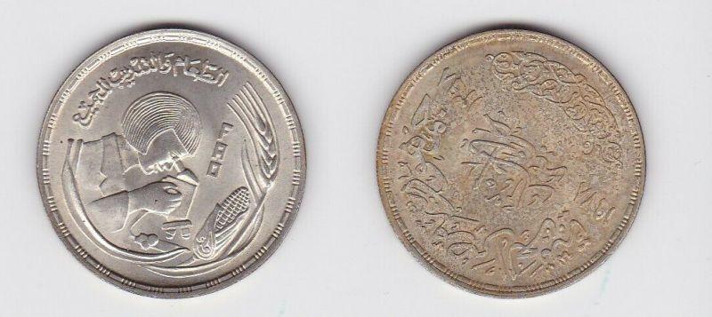 1 Pfund Silber Münze Ägypten 1978 FAO (131187)