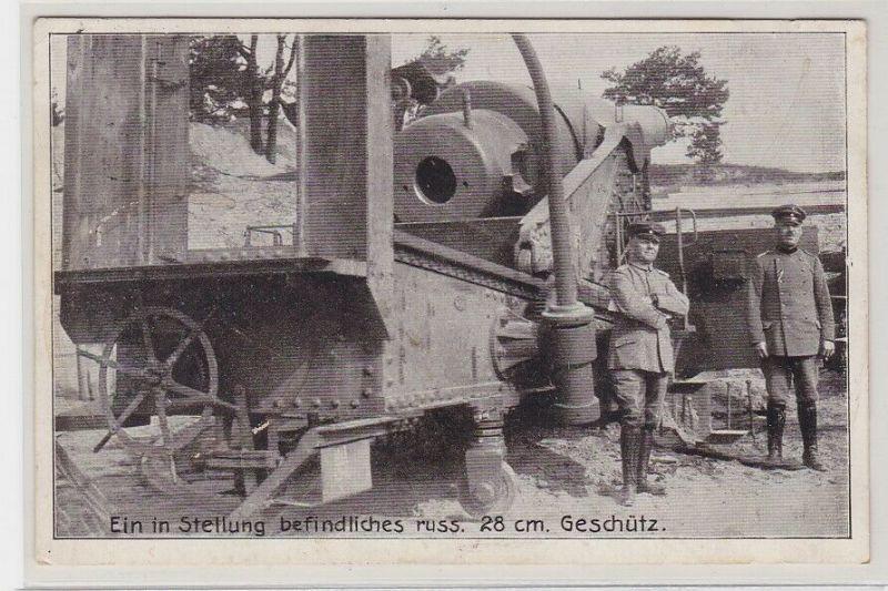 77812 Feldpost Ak Ein in Stellung befindliches russ. 28 cm Geschütz 1916