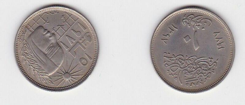 10 Piaster Kupfer-Nickel Münze Ägypten 1977 (131063)