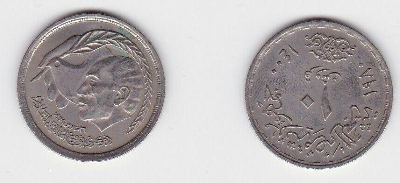 10 Piaster Kupfer-Nickel Münze Ägypten 1980 (131038)