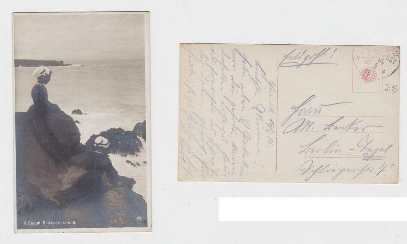 82093 Künstler AK K. Buari - Weinender Fels, Marine Schiffspost No. 14 - 1916