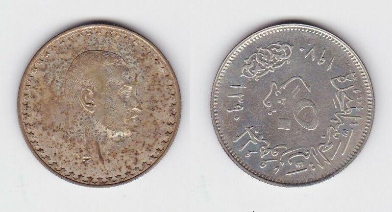 50 Piaster Silber Münze Ägypten 1970 (131171)