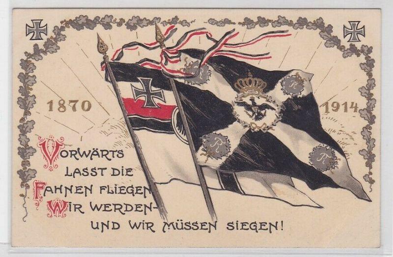 91049 Patriotika Feldpost Ak Deutsche Kriegs Fahnen 1870-1914