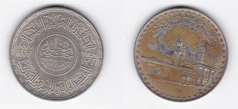 1 Pfund Silber Münze Ägypten 1970-1972 1000 Jahre Moschee El Azhar (129873)