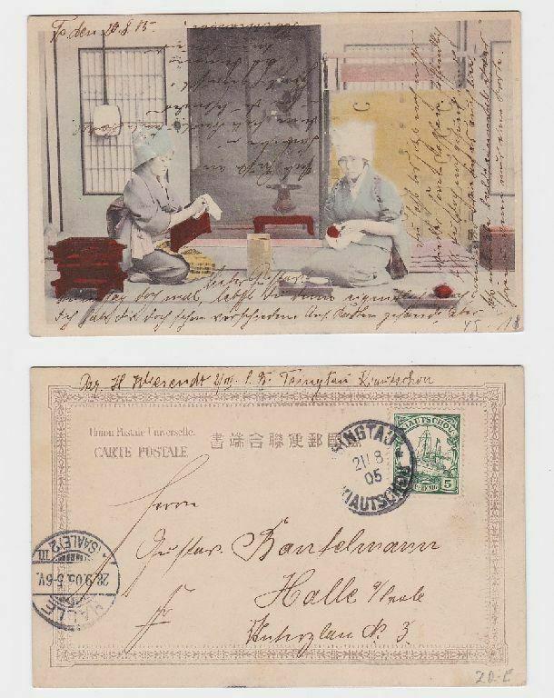 77082 Ak Chinesische Damen Stempel Tsingtau 1905