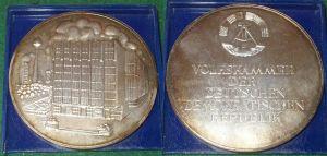 Silberne oder versilberte Medaille Volkskammer der DDR (BN0928)