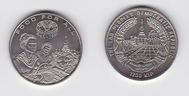 1200 Kip Nickel Münze Laos Essen für alle FAO 1995 (126230)