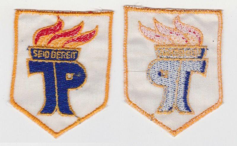DDR Junge PIONIERE Aufnäher Abzeichen für Uniform-Bluse (132700)