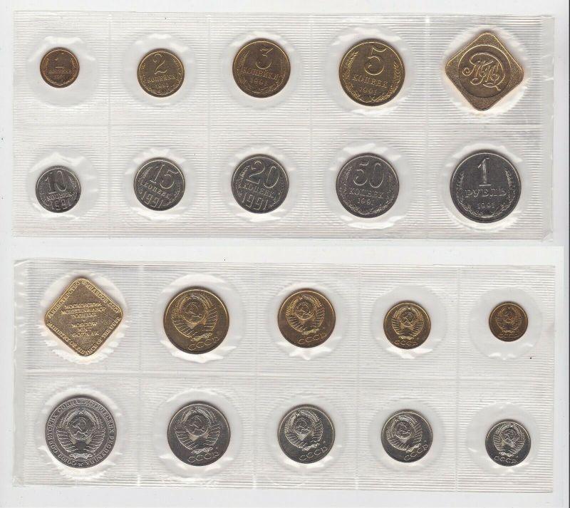 KMS Kursmünzensatz UdSSR 1 Kopeke - 1 Rubel Leningrad 1991 Stempelglanz (132732)