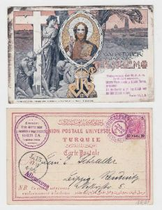 91673 Ak Lithographie Jerusalem anläßlich des Kaiserbesuchs 1898