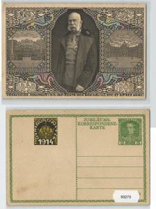 93275 Jubiläums Ganzsache AK 60. Geburtstag Franz Joseph I. Viribus Unitis 1914