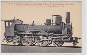 71880 Ak Schnellzug-Lokomotive österr. ung. Staats-Eisenbahn-Gesellschaft 1883