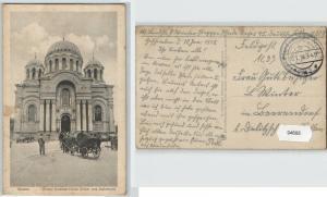 94695 Feldpost AK Kowno (Kauen) - Evangl Garnison-Kirche (russ. Kathedrale) 1918