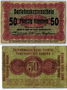 50 Kopeken Banknote Darlehnskasse Ostbank in Posen 1916 (121274)