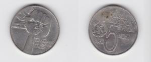 DDR Gedenk Münze 5 Mark internationales Antiapartheidjahr 1978 (126943)