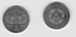 DDR Gedenk Münze 5 Mark Otto Lilienthal 1973 (124247)