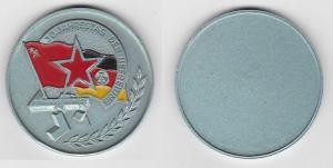 Seltene DDR Medaille 30. Jahrestag der Befreiung vom Hitlerfaschismus (132989)