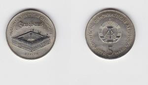 DDR Gedenk Münze 5 Mark Berlin Zeughaus 1990 (123389)