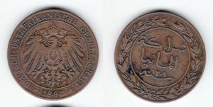 1 Pesa Kupfer Münze Deutsch Ostafrika 1892 (123868)