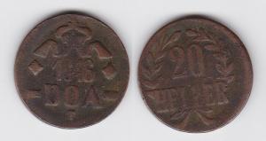 20 Heller Messing Münze Deutsch Ostafrika DOA 1916 J.727 b  (110823)