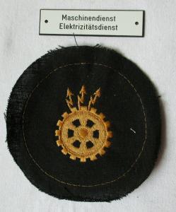 Reichsbahn Stoffabzeichen Aufnäher Maschinendienst Elektrizitätsdienst (104014)