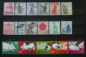 China 1960 Entwicklung der Schweinezucht 546/50 gestempelt (104947)