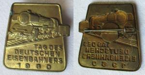 DDR Abzeichen Tag des deutschen Eisenbahners 1960 (105789)