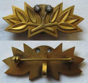 DDR Ehrenspange zum Vaterländischen Verdienstorden in Gold (104140)