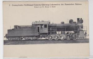 84133 AK Heißdampf-Einheits-Güterzug-Lokomotive der russischen Bahnen