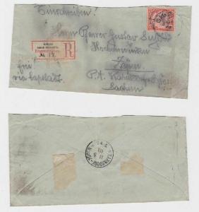 84176 Einschreiben Brief Gibeon Deutsch Südwestafrika 1903