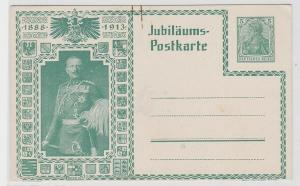 93242 25.jähr. Reg. Jubiläums Ganzsachen Postkarte Kaiser Wilhelm II 1888-1913