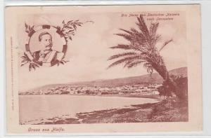 94292 Ak Gruß aus Haifa die Reise des deutschen Kaisers nach Jerusalem 1898