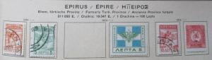 Kleine Briefmarkensammlung Epirus ehem.Türkische Provinz 1914 (129373)
