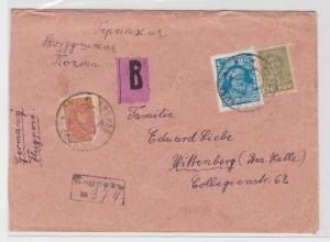 94576 seltener Einschreibenbrief von Russland nach Wittenberg 1930
