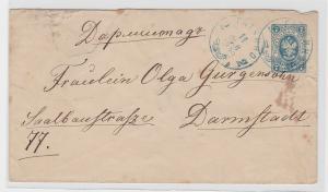 94063 seltener Ganzsachen Brief Russland nach Darmstadt 1889