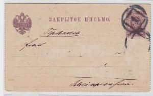 94064 seltener Ganzsachen Kartenbrief Russland nach Düren 1892