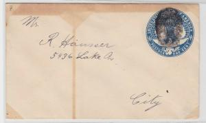 94069 seltener Ganzsachen Brief USA Kolumbusausstellung 1492-1892