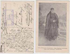 94668 Feldpost Ak Lowicz (Lowitsch) Mob.Arm.-Bat.46, 1915