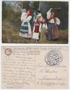 82265 Feldpost Ak Ukrainische Typen Etappen Pferdedepot Nr.45, 1918
