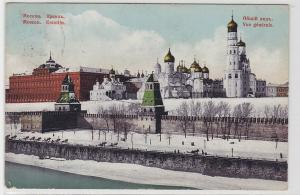 61548 Ak Moskau Russland Kreml Totalansicht 1911