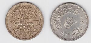 1 Pfund Silber Münze Ägypten 1979 1400 Jahre Mohammed's Flucht (131022)