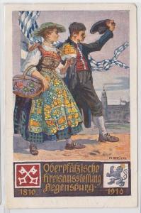 86169 AK Oberpfälzische Kreisausstellung Regensburg 1810 - 1910