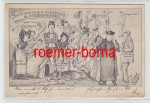 72867 Ak Zur Erinnerung an die Aufhebung des Diktaturparagraphen um 1900