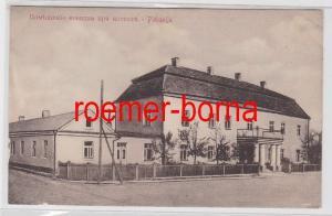 86005 Ak Plebanija in Serbien Ortsansicht um 1915