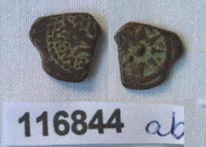 AE 1/2 Prutah Bronze Israel 103-67 v.Chr. Witwen Scherflein (116844)