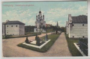 68361 Ak Helsingborg Donationskyrkogärden 1913