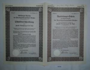12,5 Reichsmark Anleihe der Provinzialhauptstadt Gießen 1.April 1930 (131731)