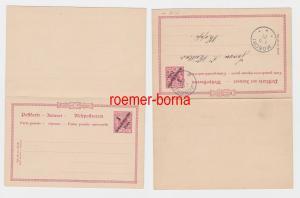 82597 Ganzsache mit Antwort-Postkarte 5 Pesa auf 10 Pf Dt.-Ostafrika Moschi 1901